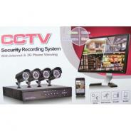 Πλήρες έγχρωμο σετ CCTV εποπτείας και καταγραφής με 4 κάμερες